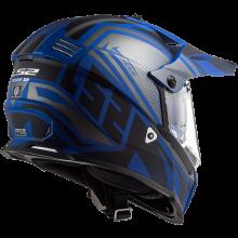 Шлем LS2 MX436 PIONEER EVO MASTER MATT BLACK BLUE