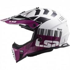 Шлем LS2 MX437 FAST EVO XCODE WHITE VIOLET