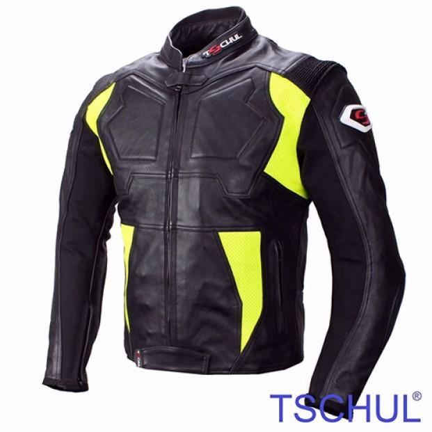 Куртка Tschul 850 Fluorescent