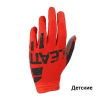 Мотоперчатки ДЕТСКИЕ Leatt Moto 1.5 Mini Glove Red