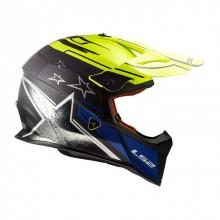 Шлем LS2 MX437 Fast Core Matt Black H-V Yellow