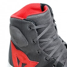Ботинки Dainese York Air Phantom Red