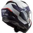 Шлем LS2 FF900 VALIANT II CITIUS WHITE BLUE